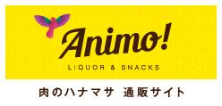 肉のハナマサ商品の通販サイト Animo ! (アニモ)