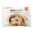 【肉のハナマサ】 豚肉シュウマイ