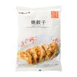 【肉のハナマサ】 焼餃子