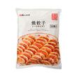 【肉のハナマサ】焼餃子(一口サイズ)