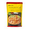 【肉のハナマサ】 トムヤムガイスープ