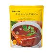 【肉のハナマサ】チキンレッグカレー(中辛)