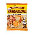 【肉のハナマサ】 お肉屋さんが作ったポテトチップス炭火焼風やきとりのたれ味