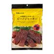 【肉のハナマサ】お肉屋さんが作ったビーフジャーキー