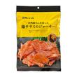 【肉のハナマサ】お肉屋さんが作った鶏ササミのジャーキー
