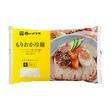 【肉のハナマサ】 もりおか冷麺