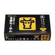 【肉のハナマサ】 牛骨らーめん(黒毛和牛エキス入)