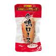 【肉のハナマサ】合鴨ローススモーク