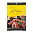 【肉のハナマサ】お肉屋さんが作ったサラミソーセージ