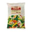 【プロ仕様】10種類野菜サラダミックス