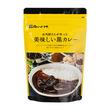 【肉のハナマサ】お肉屋さんが作った美味しい黒カレー