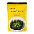 【肉のハナマサ】 わかめスープ