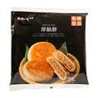 【肉のハナマサ】 台湾屋台厚餡餅