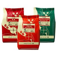 2月後半の特別お買得品 【プロ仕様】 ブレンドコーヒー 各種