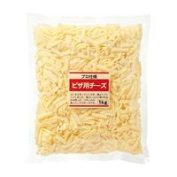 10月後半の特別お買得品 【プロ仕様】 ピザ用チーズ