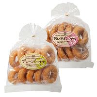 4月後半の特別お買得品 【ハナマサ】 ドーナツ各種