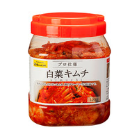 1月後半の特別お買得品 【プロ仕様】 白菜キムチ