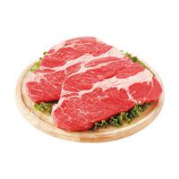 肉の日大セール!!<br />【アメリカ産】 ブラックアンガスビーフ<br />牛肩ロース ステーキ用(ジャンボサイズ)