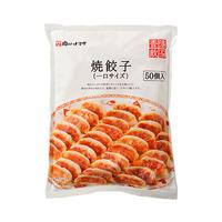 8月後半の特別お買得品 【肉のハナマサ】 焼餃子(一口サイズ)