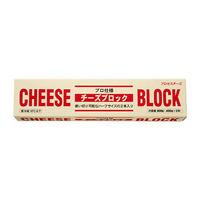 8月後半の特別お買得品 【プロ仕様】 チーズブロック