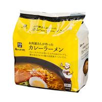 2月後半の特別お買得品 【肉のハナマサ】カレーラーメン