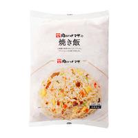 9月後半の特別お買得品 【肉のハナマサ】 焼き飯