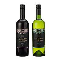 8月後半の特別お買得品<br />【チリ直輸入ワイン】 ゴールデン ガーデン 各種