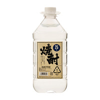 9月後半の特別お買得品 【プロ仕様】 甲類焼酎 25度