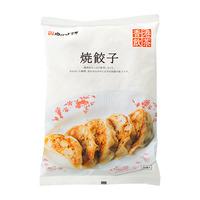 8月後半の特別お買得品 【肉のハナマサ】 焼餃子