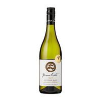 10月後半の特別お買得品 【ニュージーランド産ワイン】<br />ガンエステート 2017 ソーヴィニヨンブラン