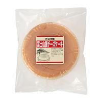 12月後半の特別お買得品 【プロ仕様】 富士山麓チーズケーキ