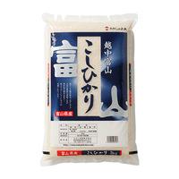 12月前半の特別お買得品<br />【ユアサ・フナショク】 富山県産コシヒカリ