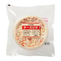 4月後半の特別お買得品 【プロ仕様】 チーズピザ