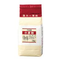 2月後半の特別お買得品 【プロ仕様】 小麦粉(一等粉)