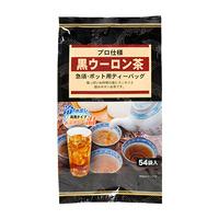 7月後半の特別お買得品 【プロ仕様】 黒ウーロン茶 ティーバッグ