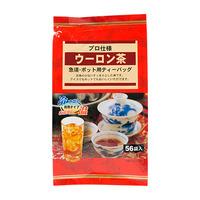 7月後半の特別お買得品 【プロ仕様】 ウーロン茶 ティーバッグ