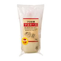 2月後半の特別お買得品 【プロ仕様】 マヨネーズ 全卵タイプ