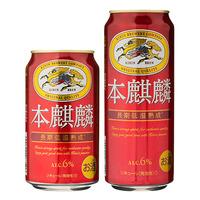 7月後半の特別お買得品<br />【キリンビール】 本麒麟 6缶パック各種