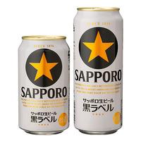 9月後半の特別お買得品<br />【サッポロビール】 サッポロ黒ラベル 6缶パック